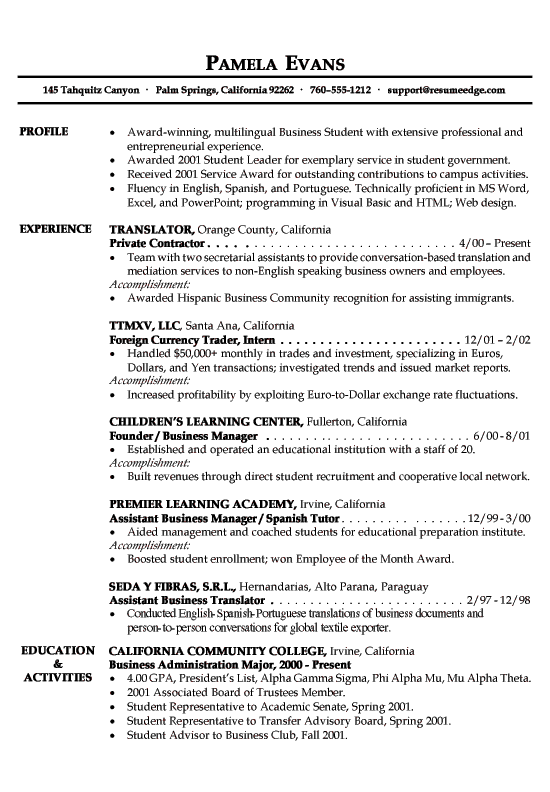 Sections in resume
